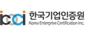 한국기업인증원